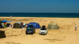 Веб-камера в Стрелковом — пляж кемпинга