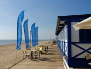 Пляжный курорт «Арбатка»