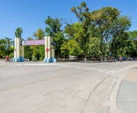 Центральный городской парк имени Т. Шевченко в Геническе
