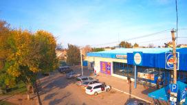 Супермаркет АТБ в Геническе