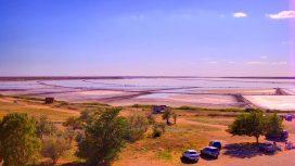 Веб-камера на Розовом озере
