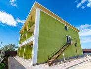 Гостевой дом «Green House»